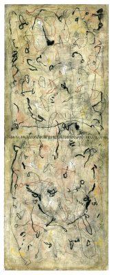 Wetted Scrolls - II
