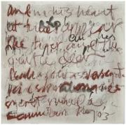 Postcard fromm József Attila - 4