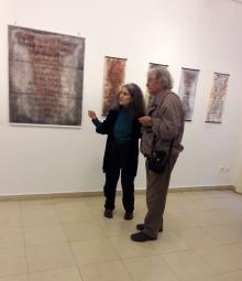 András Végh, Diane Sophrin.